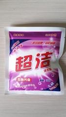 100克 122克小袋洗衣粉贈品廣告用