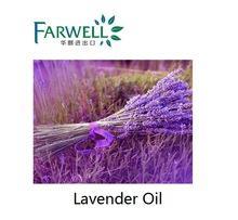 Farwell Lavender Oil CAS 8000-28-0