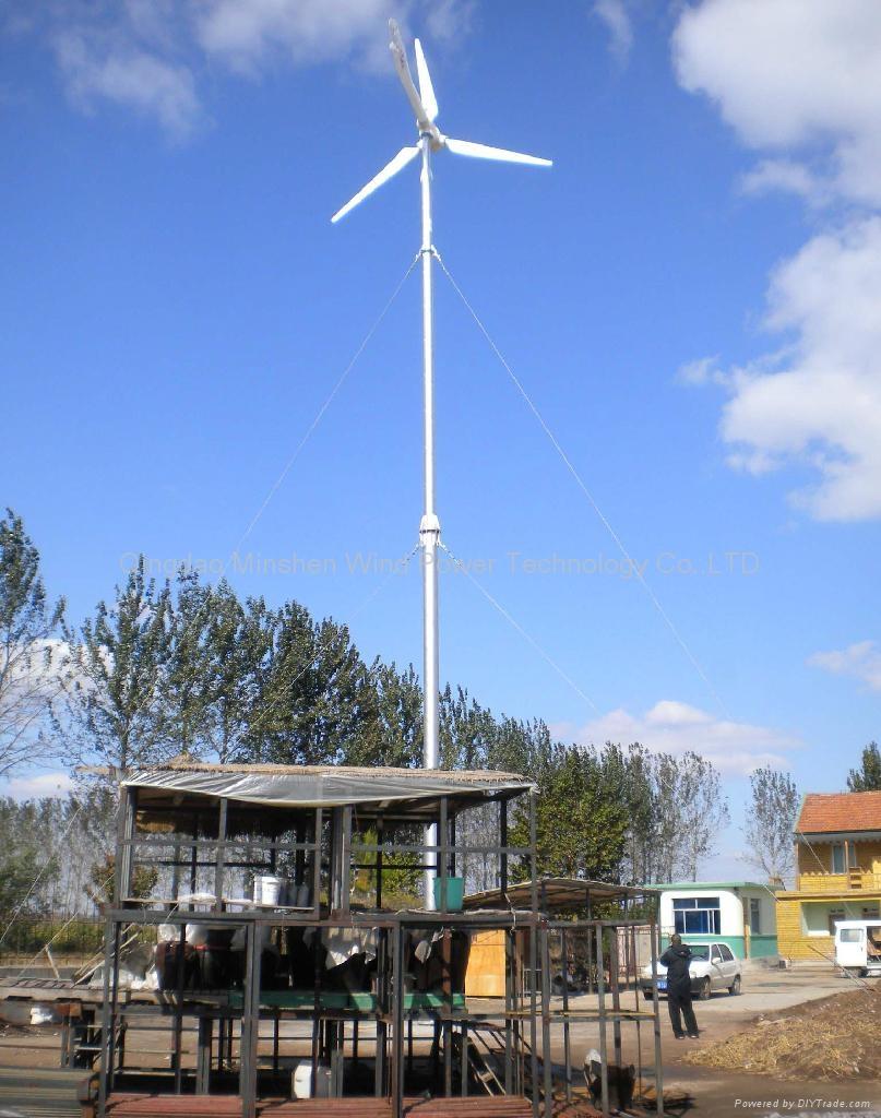 3KW wind trturbine generator 1