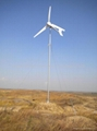 2KW wind turbine generator