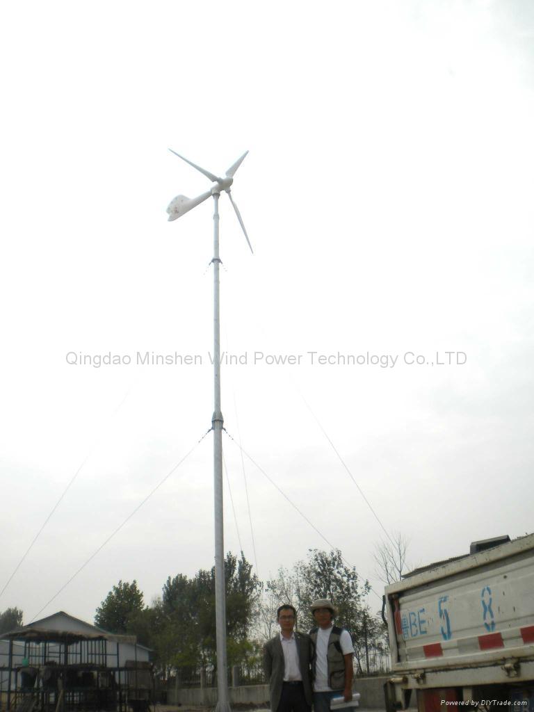 3KW wind trturbine generator 2