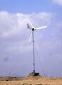 1kw wind turbine