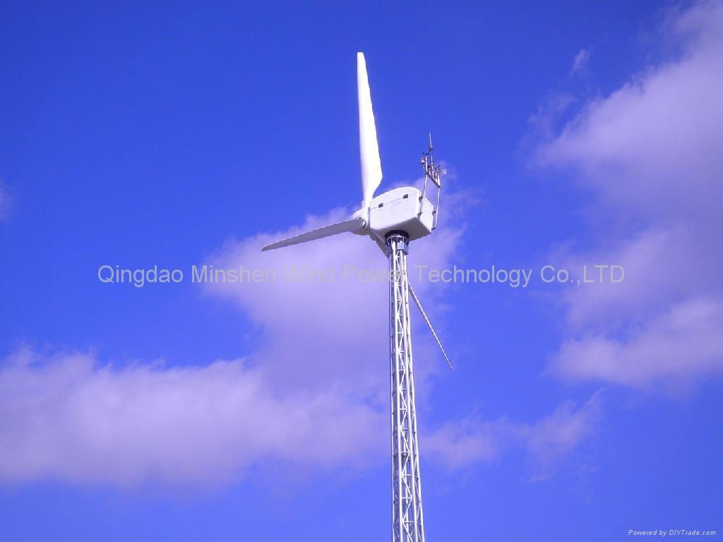 30kw wind turbine   2