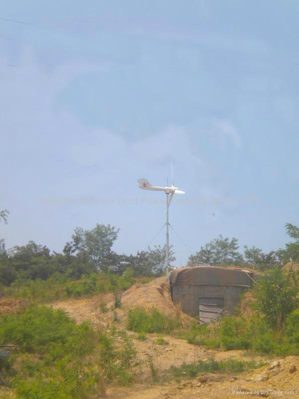 2kw wind turbine  1