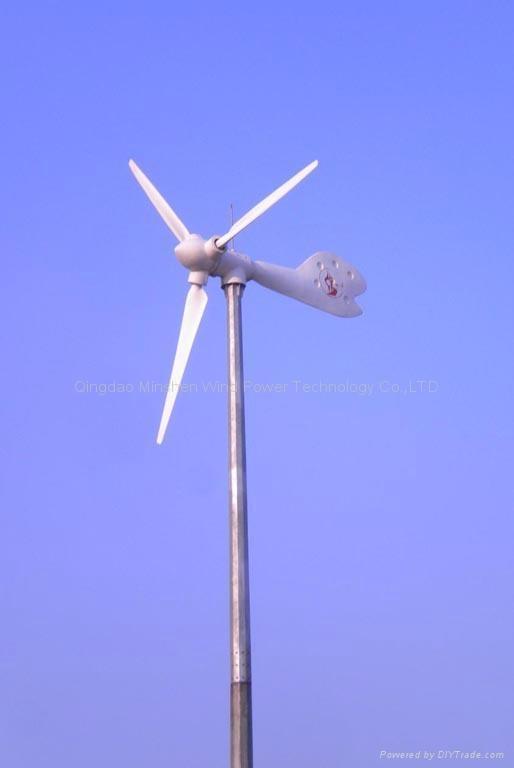 2KW wind turbine generator 2