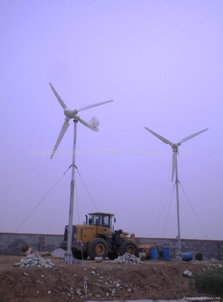 2KW wind turbine generator 3