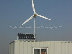 1KW wind solar power system