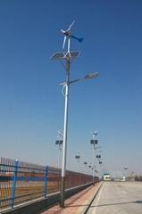 200W /300W wind turbine