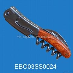 waiter's corkscrew