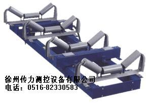 ICS-14型高精度电子皮带秤 1