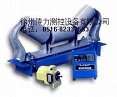 ICS-30型電子皮帶秤