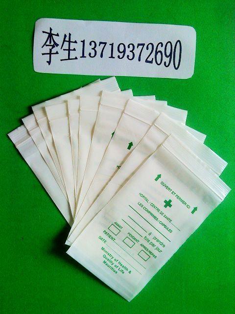 PE環保醫藥用袋 1