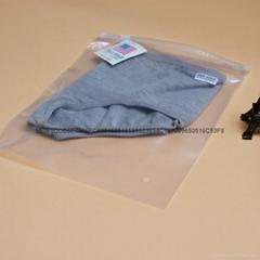 現貨供應30CM*25透明服裝包裝袋