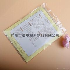 现贷供应28CM*20CM印刷童装服饰包装袋