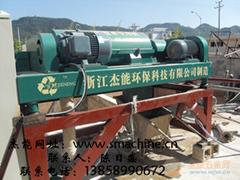 製藥污水處理設備_用於製藥廢水處理的臥螺離心機