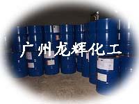 供叔十二烷基硫醇