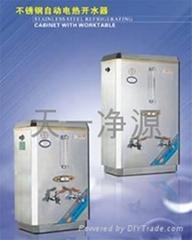天津 不锈钢自动电热开水器