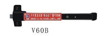 V60B-防火門鎖 1