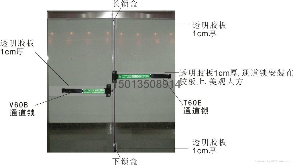 ECL-230D消防鎖  3