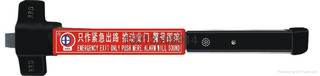 ECL-230D消防鎖  5