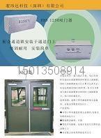 V60B-防火門鎖 2