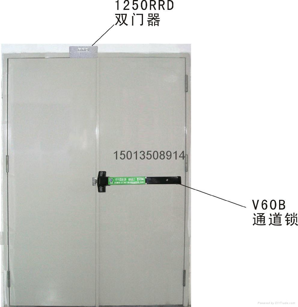 V30通道鎖  4