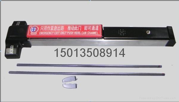 V60B-防火門鎖 4