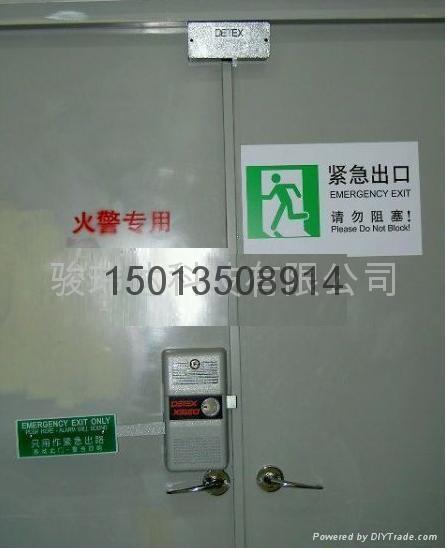 北京230D通道鎖 1