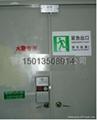 北京230D通道鎖 3