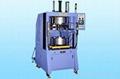 集成水路板焊接機 1