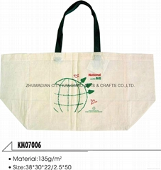 cotton bag (Hot Product - 1*)