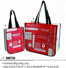 PP bag (Hot Product - 1*)