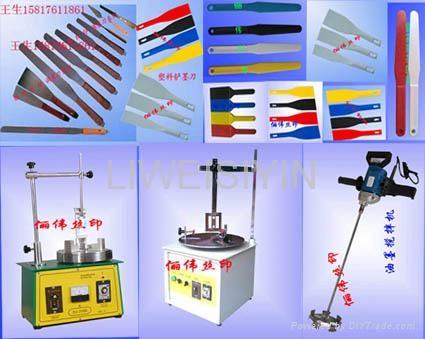 丝印油墨搅拌机 4