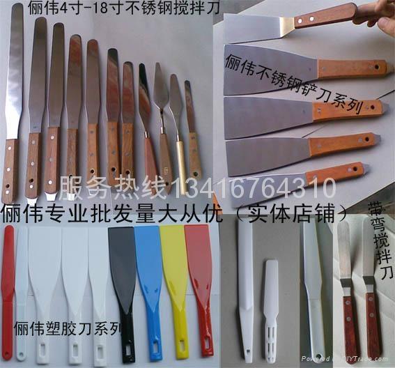 不锈钢调墨刀 1