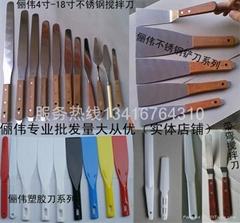 不鏽鋼調墨刀
