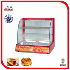 Electric Glass Food Warmer