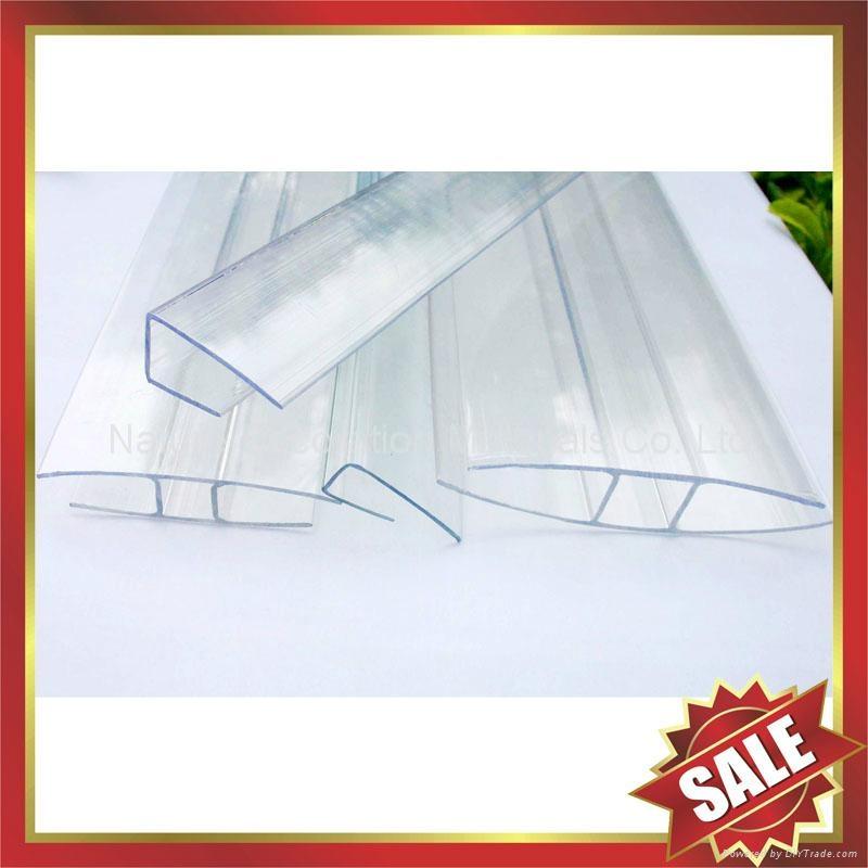 polycarbonate PC U profile cover edge for hollow pc sheet 2