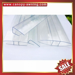 polycarbonate PC H profile connector for hollow pc sheet