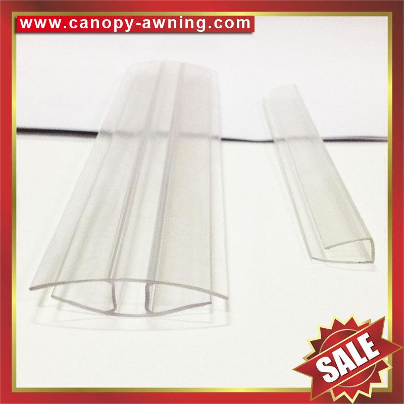 polycarbonate PC H profile connector for hollow pc sheet 5