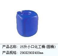 聚氨酯PU液体耐黄变剂L-9322