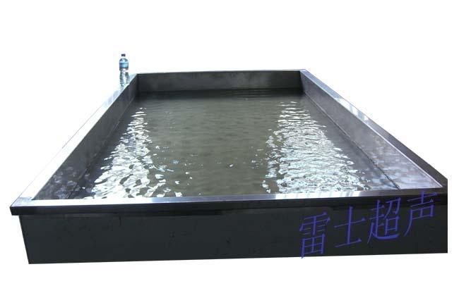 雷士航母型超声波清洗机 1