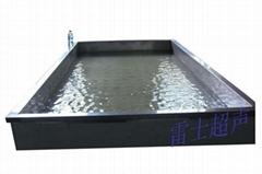 雷士航母型超声波清洗机