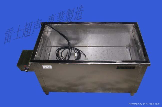 无锡雷士高频超声波清洗机 1