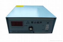 无锡雷士数字式超声波发生器
