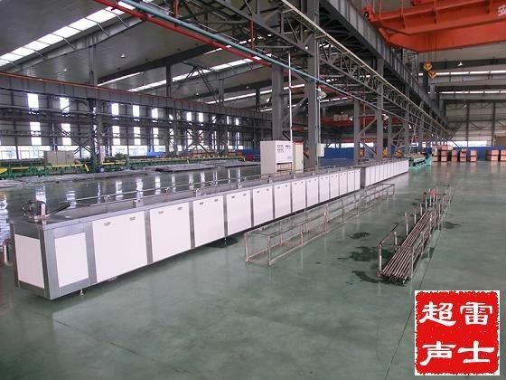 16米長銅管鋼管超聲波清洗設備 1
