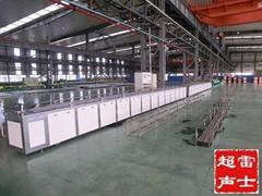 16米長銅管鋼管超聲波清洗設備