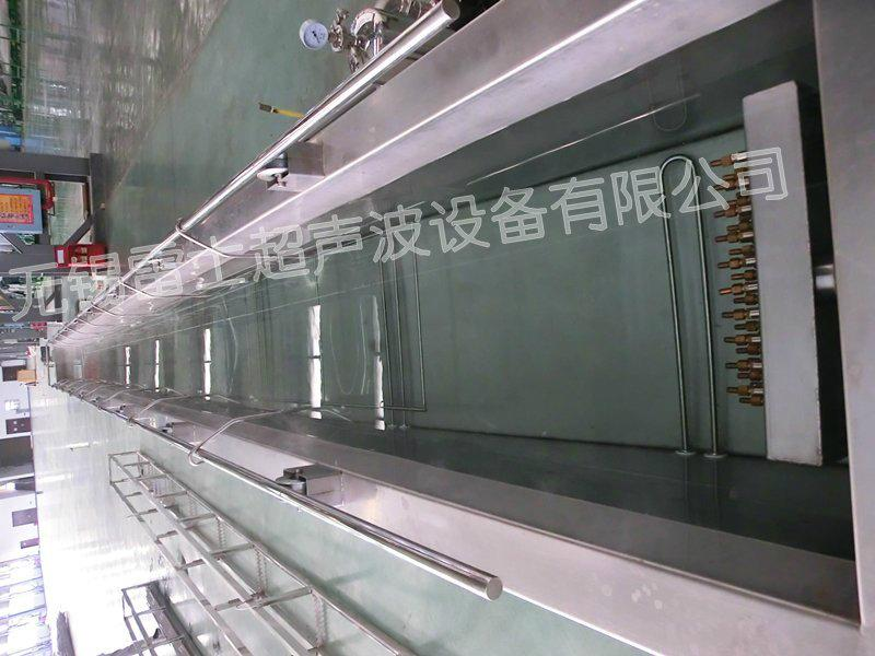 16米長銅管鋼管超聲波清洗設備 2