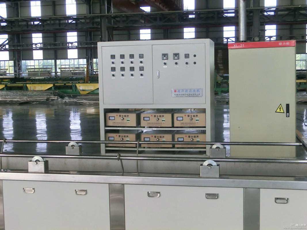 16米长铜管钢管超声波清洗设备 3