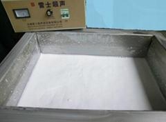 超声波食品加工乳化设备