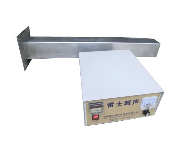 超聲波食品加工乳化設備 2